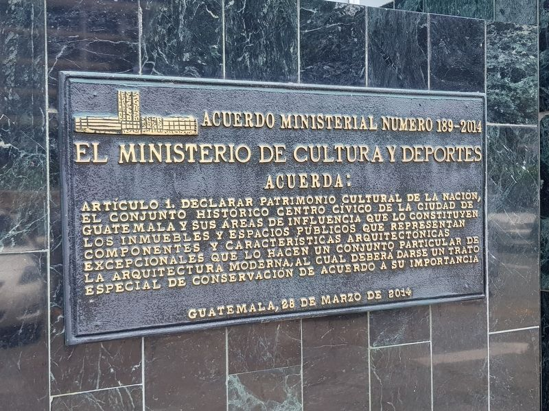 An additional marker on the Civic Center of Guatemala City image. Click for full size.