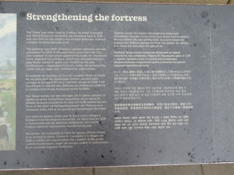 Strengthening the fortress Marker image. Click for full size.