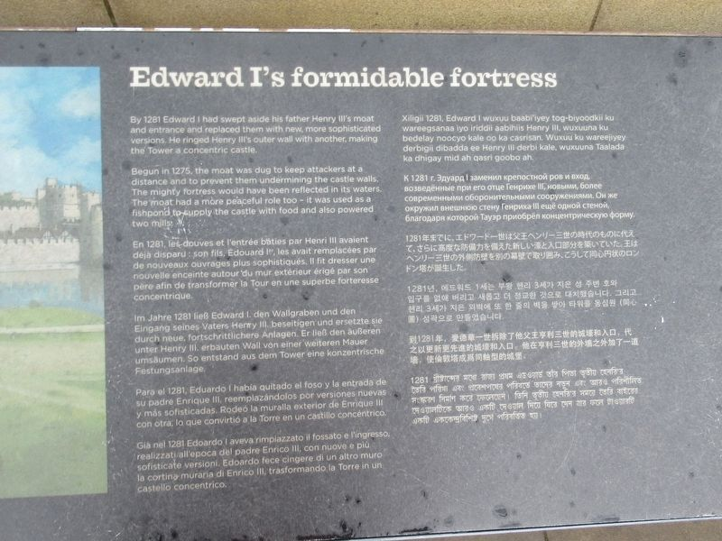 Edward I's formidable fortress Marker image. Click for full size.