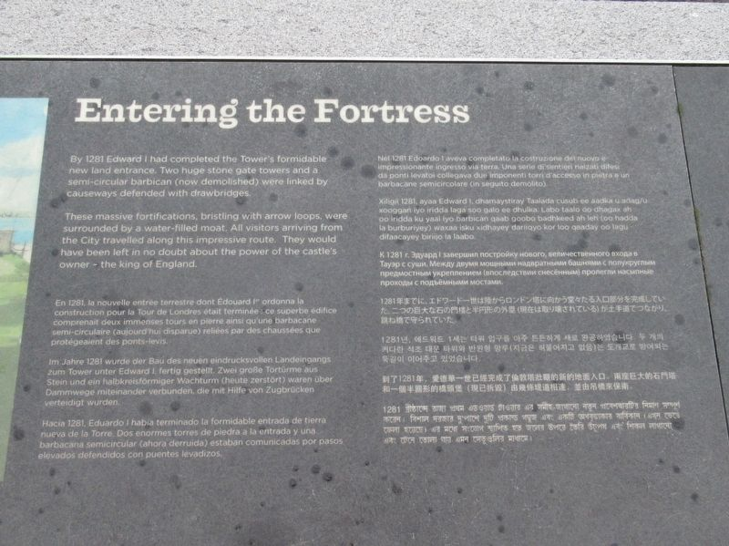 Entering the fortress Marker image. Click for full size.