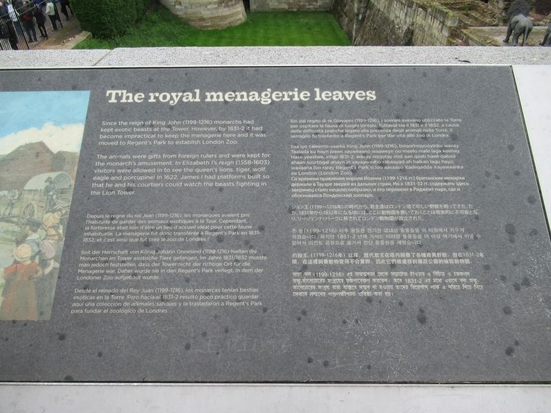 The royal menagrie leaves Marker image. Click for full size.