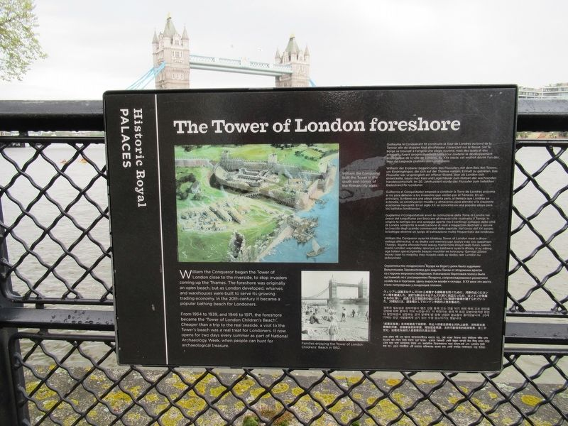 The Tower of London foreshore Marker image. Click for full size.