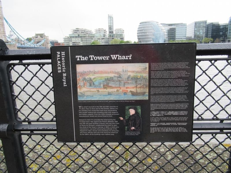 The Tower Wharf Marker image. Click for full size.