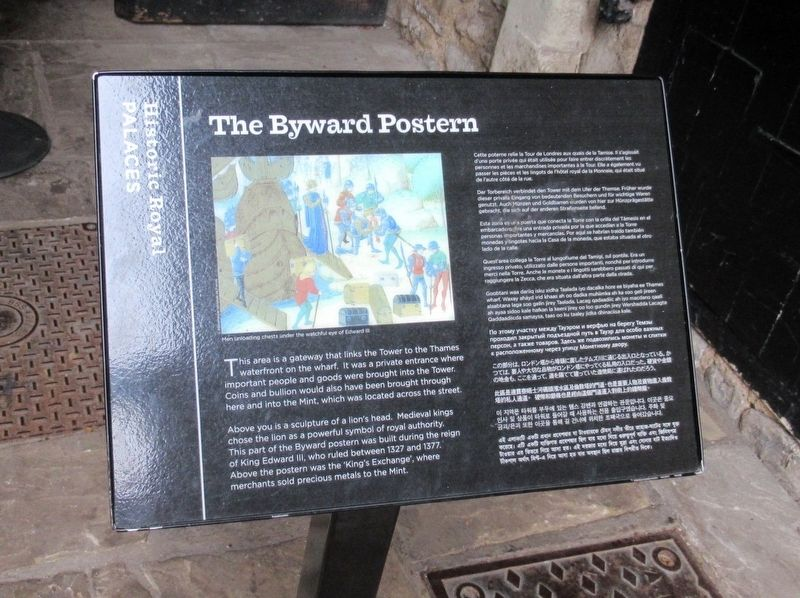 The Byward Postern Marker image. Click for full size.