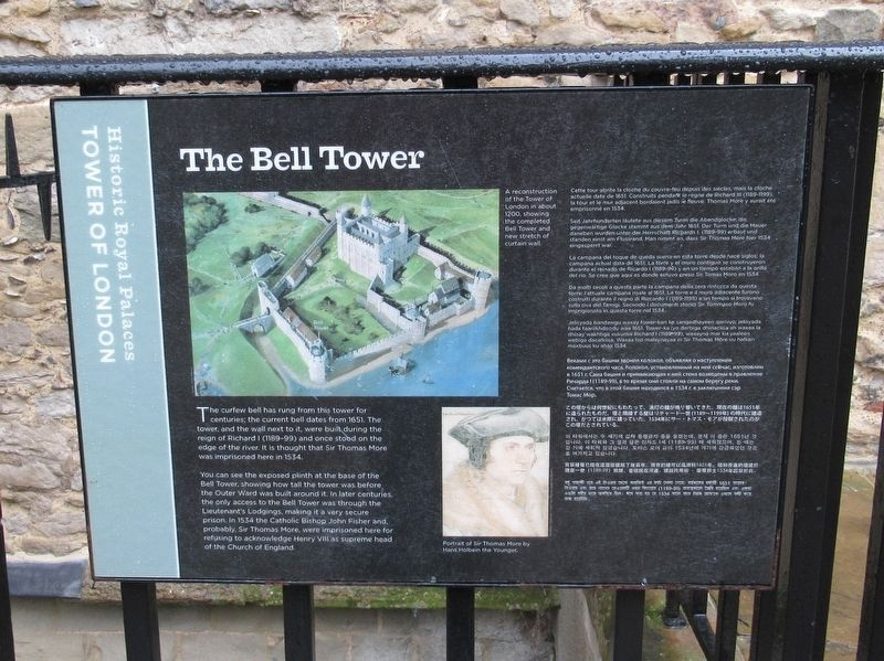 The Bell Tower Marker image. Click for full size.