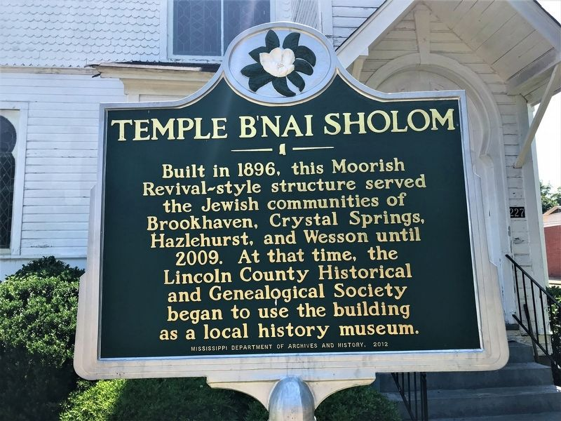 Temple B'nai Sholom Marker image. Click for full size.