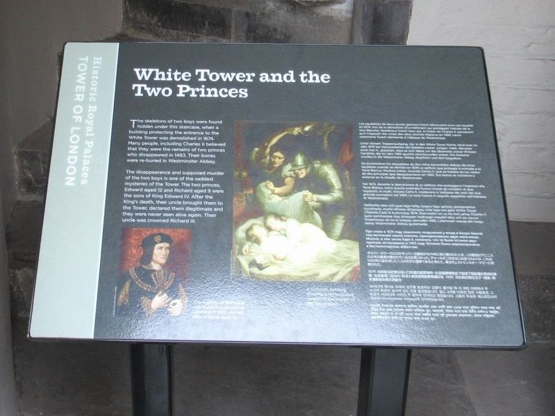 White Tower and the Two Princes Marker image. Click for full size.