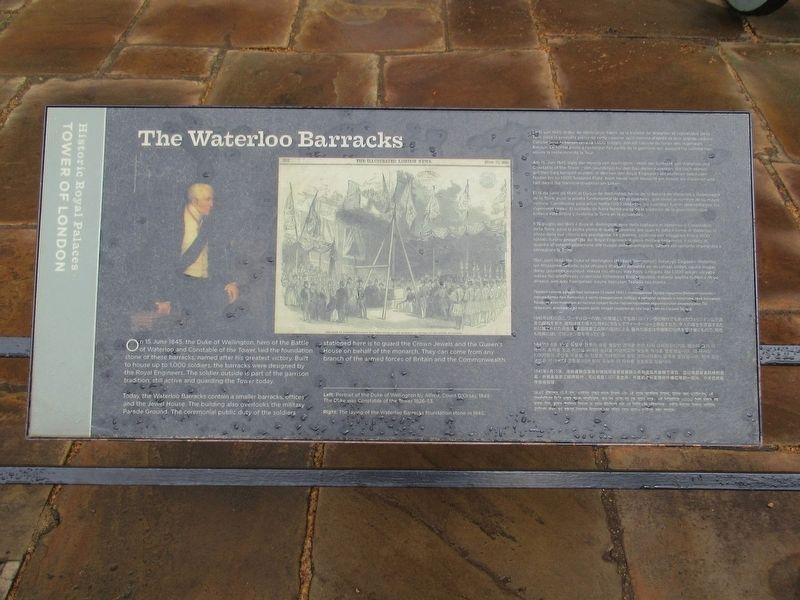 The Waterloo Barracks Marker image. Click for full size.