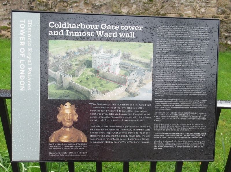Coldharbour Gate tower and Innermost Ward wall Marker image. Click for full size.