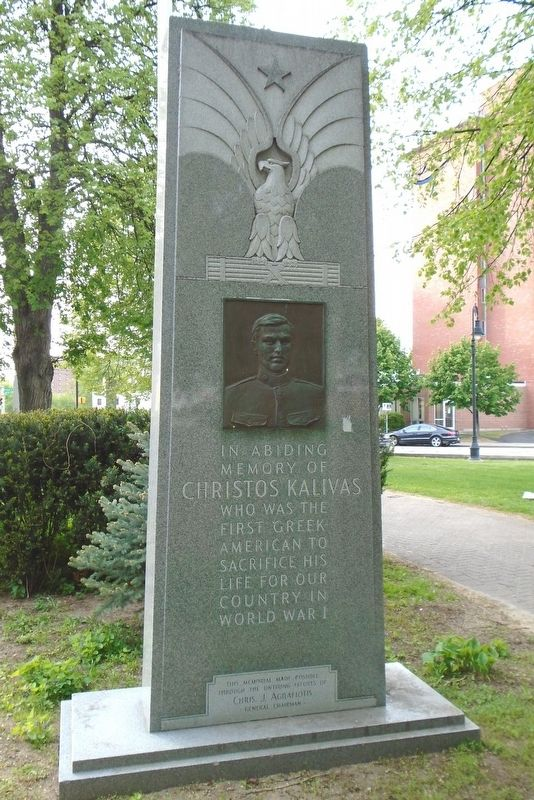 Christos Kalivas Monument image. Click for full size.
