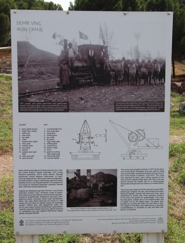 Iron Crane Marker image. Click for full size.