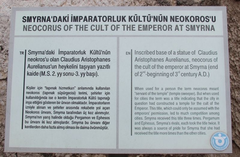 Neocorus of the Cult of the Emperor at Smyrna Marker image. Click for full size.