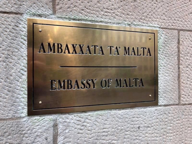 Embassy sign on the otherside of the doorway image. Click for full size.