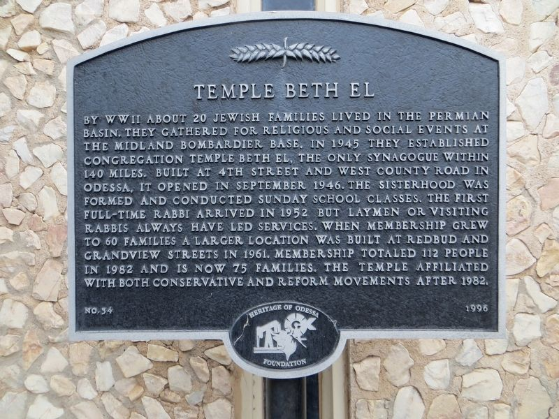 Temple Beth El Marker image. Click for full size.