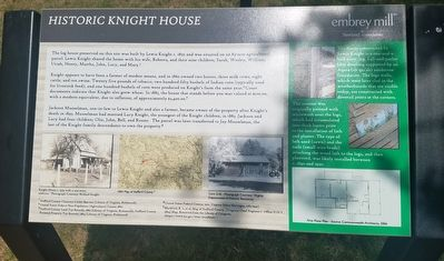 The Knight House Marker image. Click for full size.