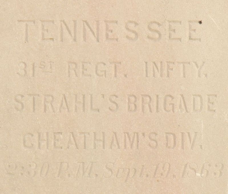 31st Tennessee Infantry Marker image. Click for full size.