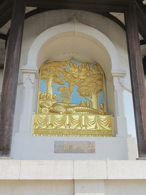 London Peace Pagoda image. Click for full size.