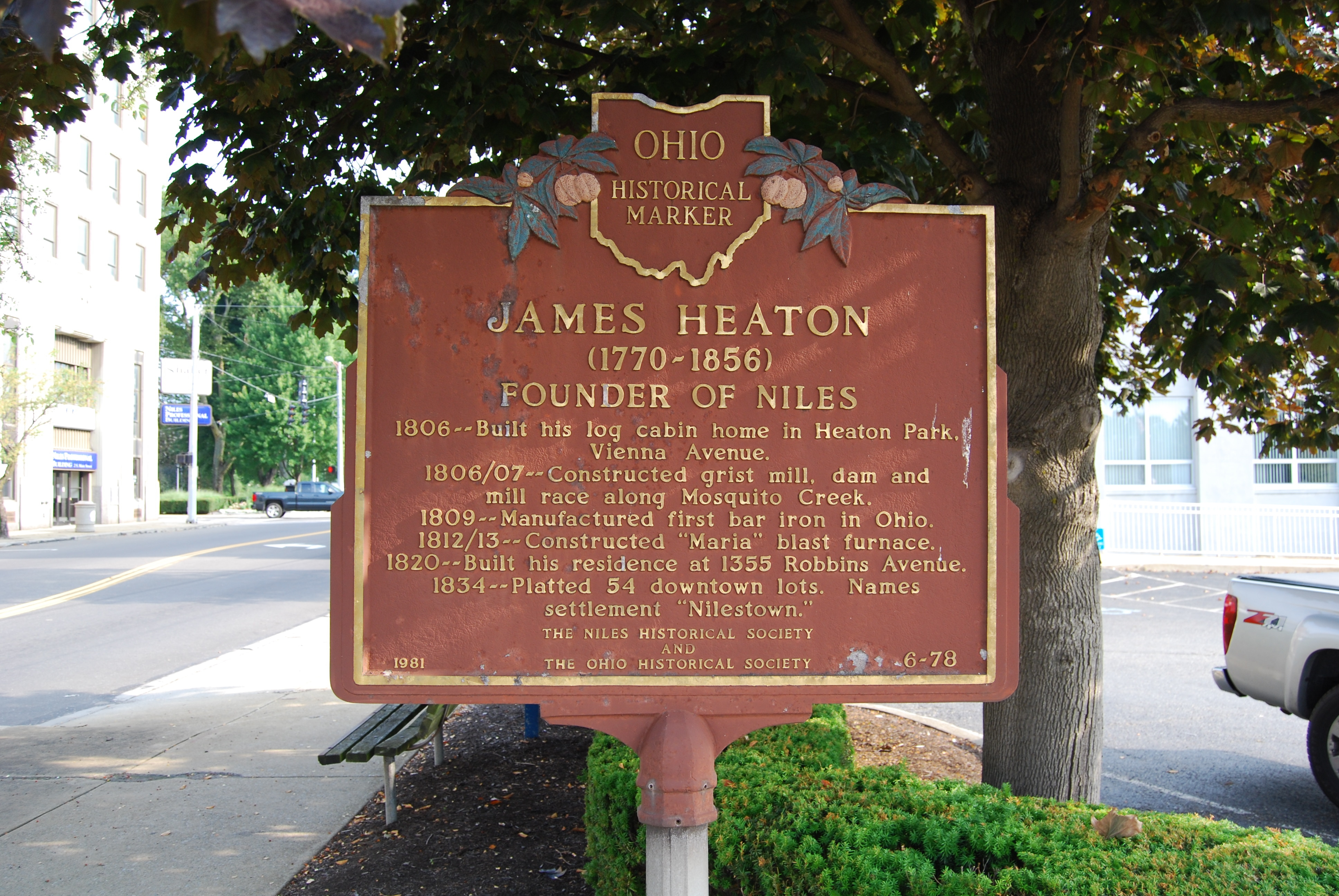 James Heaton Marker