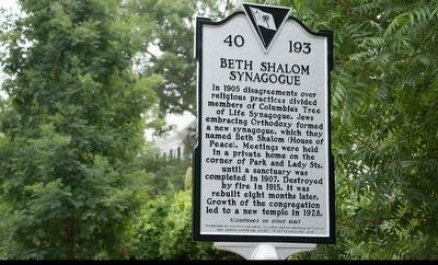 Beth Shalom Synagogue Marker image. Click for full size.