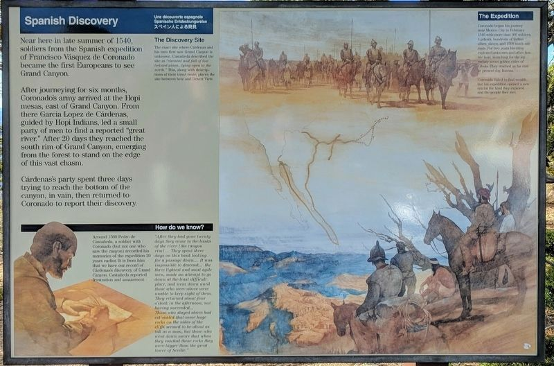 Spanish Discovery Marker image. Click for full size.