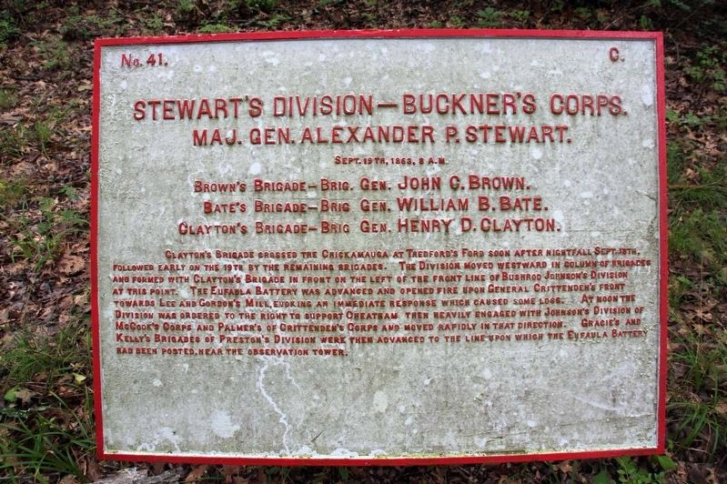 Stewart's Division Marker image. Click for full size.