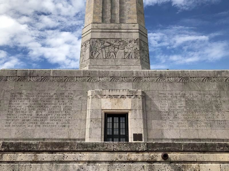 San Jacinto Monument East Facade image. Click for full size.