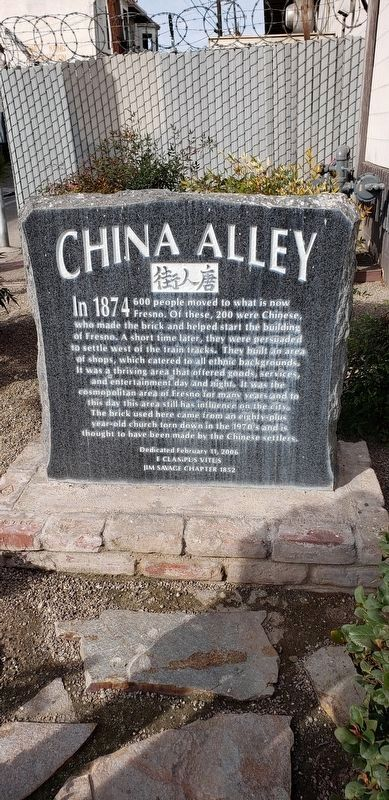 China Alley Marker image. Click for full size.