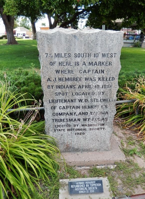 Captain A. J. Hembree Monument (<i>tall view</i>) image. Click for full size.