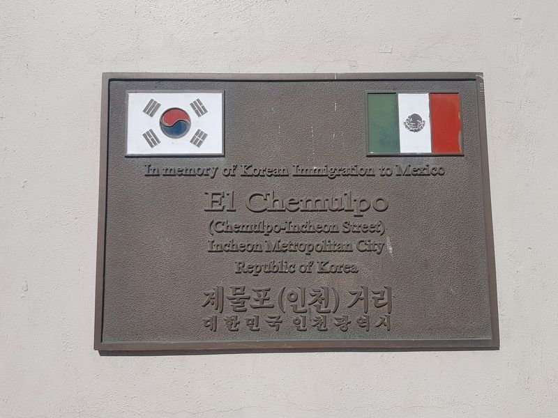 An additional marker on the previous El Chemulpo Bar image. Click for full size.