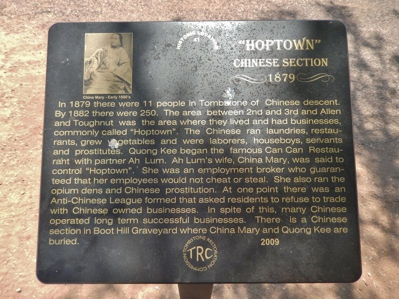 Hoptown Marker image. Click for full size.