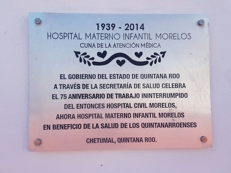 The Morelos Maternal and Children's Hospital Marker image. Click for full size.