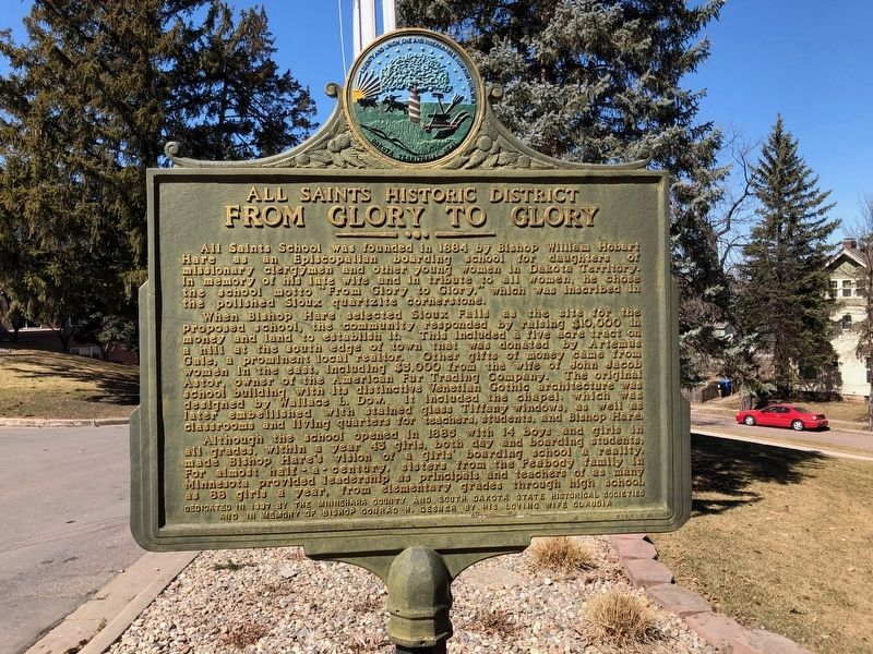From Glory to Glory Marker (side one) image. Click for full size.