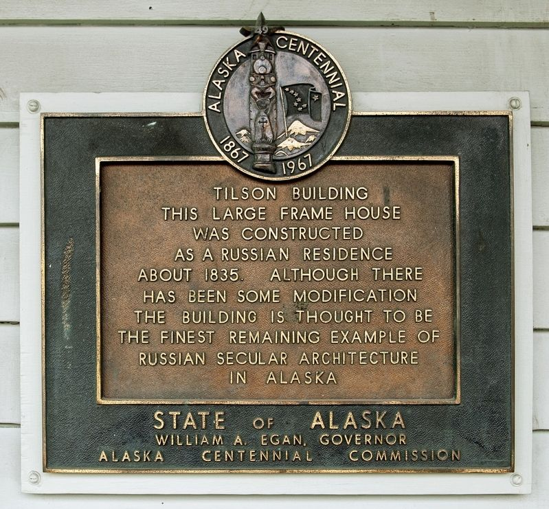Tilson Building Marker image. Click for full size.