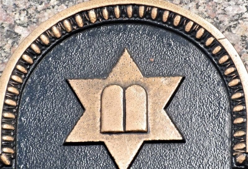 First Jewish House of Worship Marker image. Click for full size.