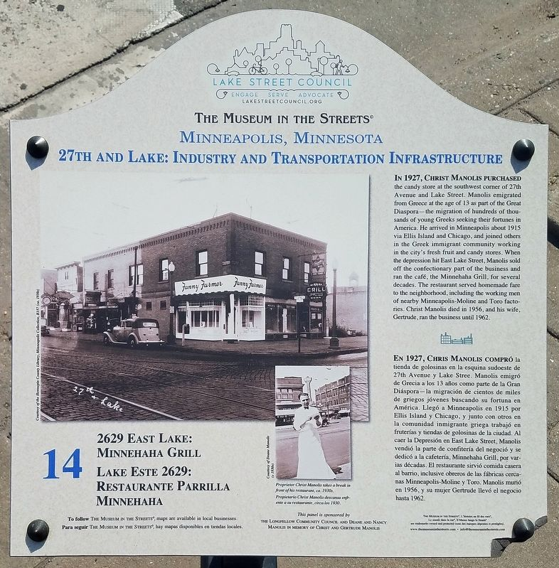 2629 East Lake: Minnehaha Grill marker image. Click for full size.