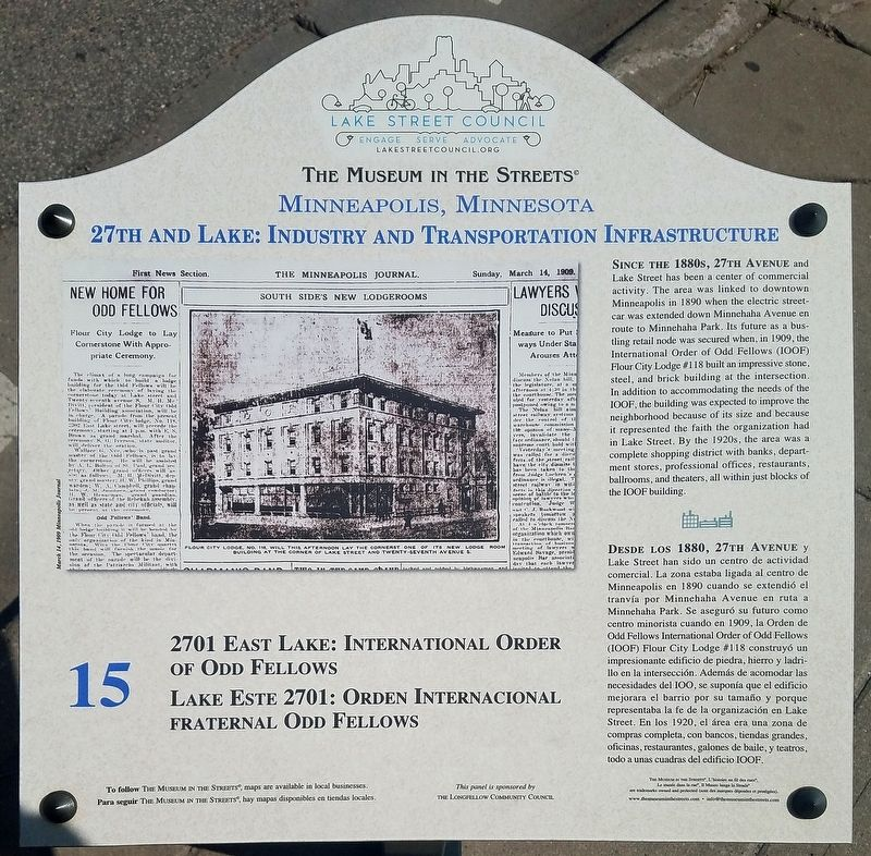 2701 East Lake: International Order of Odd Fellows marker image. Click for full size.