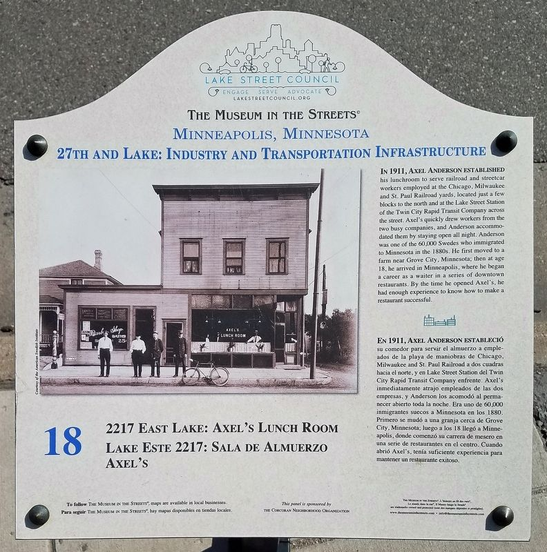 2217 East Lake: Axel's Lunch Room marker image. Click for full size.