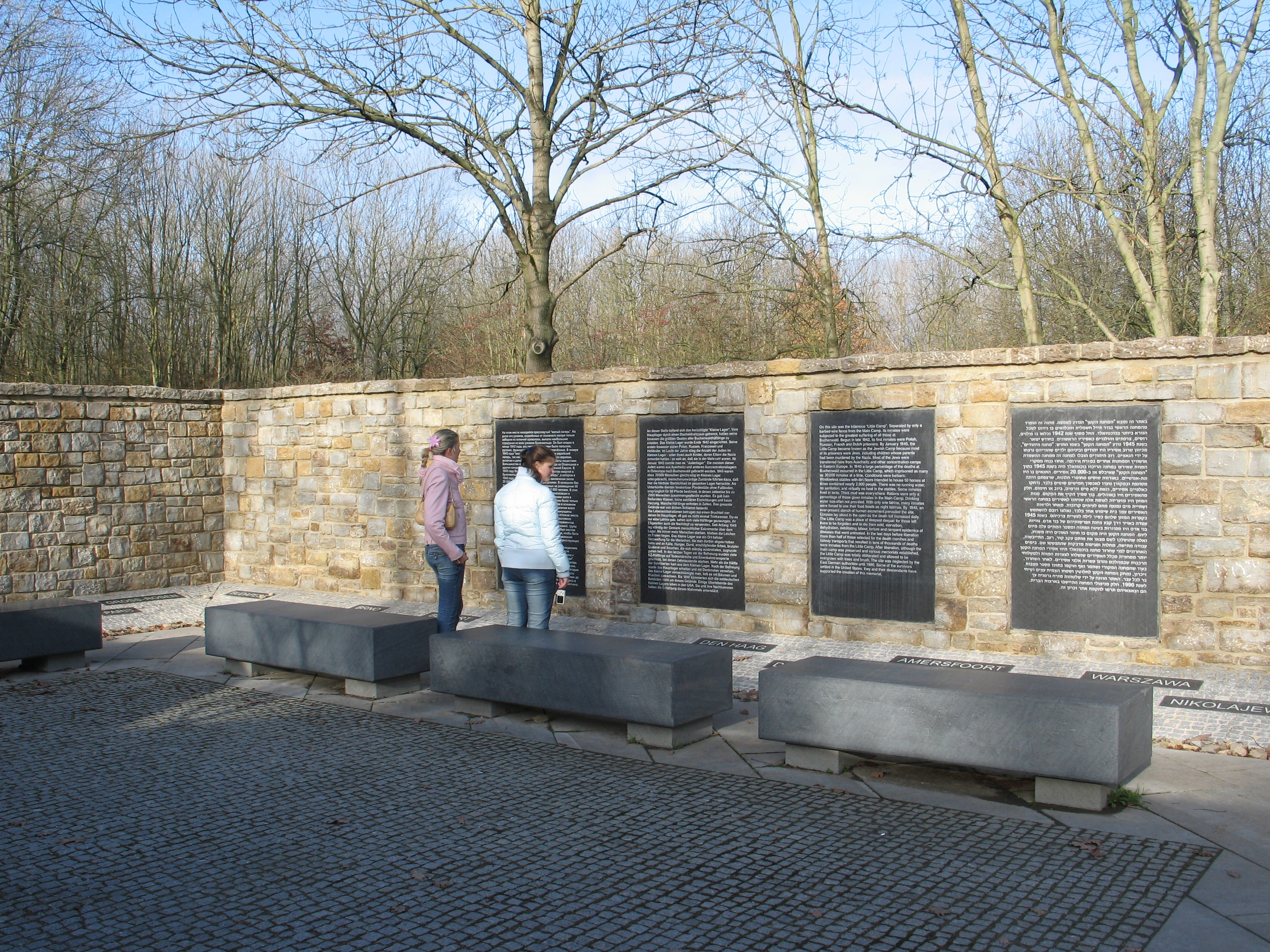 Little Camp (Buchenwald Concentration Camp) English Marker