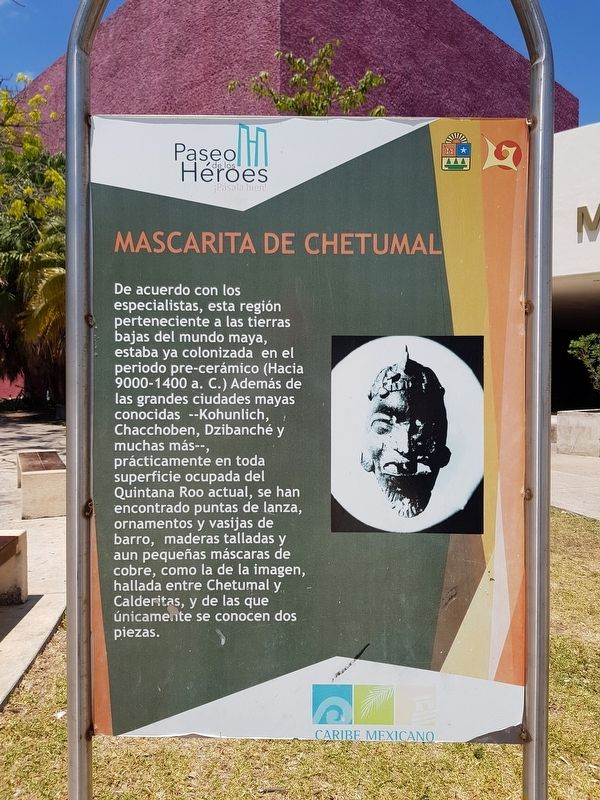 The Chetumal Mask Marker image. Click for full size.