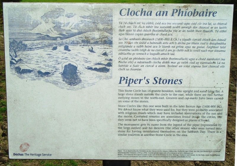 Clocha an Phiobaíre / Piper's Stones Marker image. Click for full size.