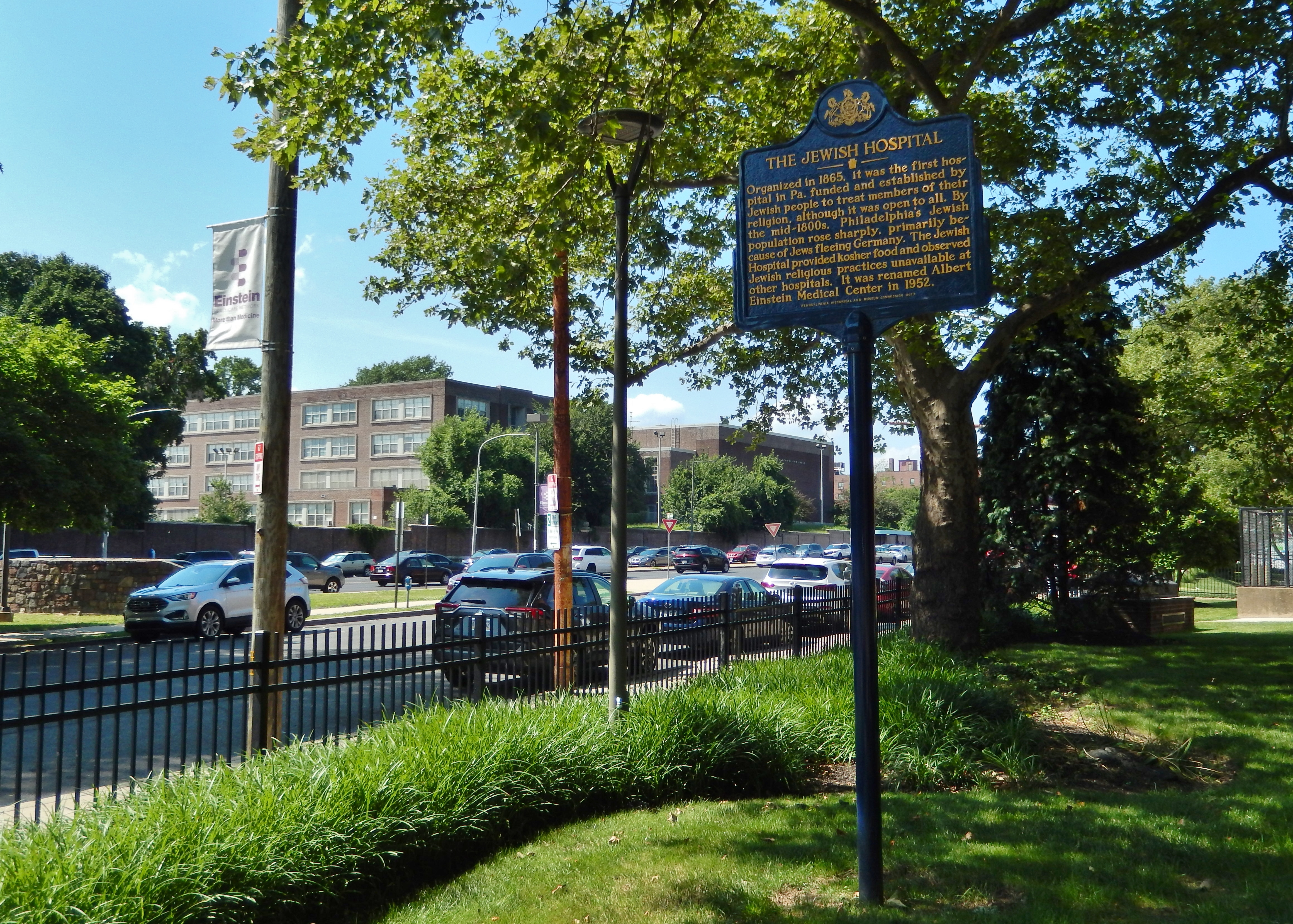 The Jewish Hospital Marker<br>(<i>wide view looking north • Old York Road in background</i>)