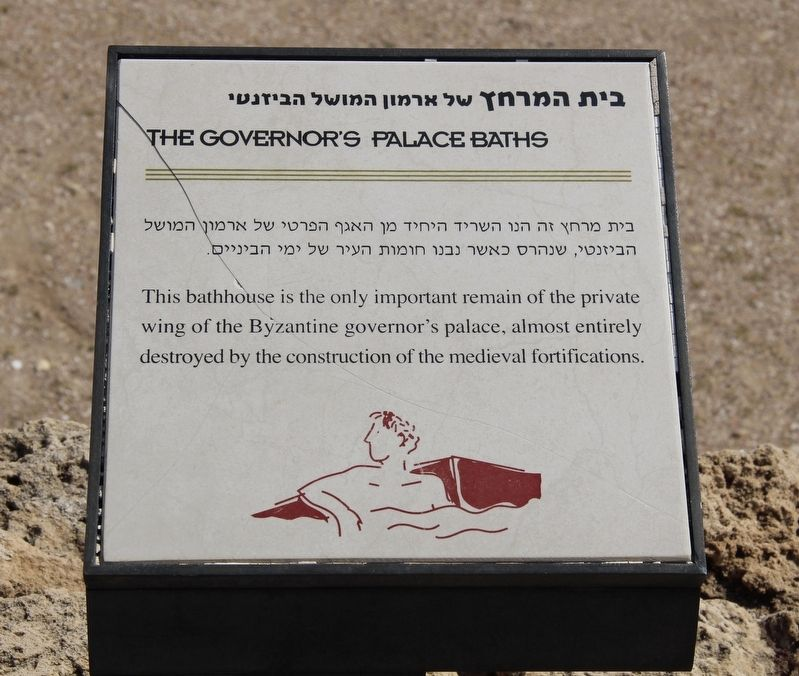 The Governor's Palace Baths Marker image. Click for full size.