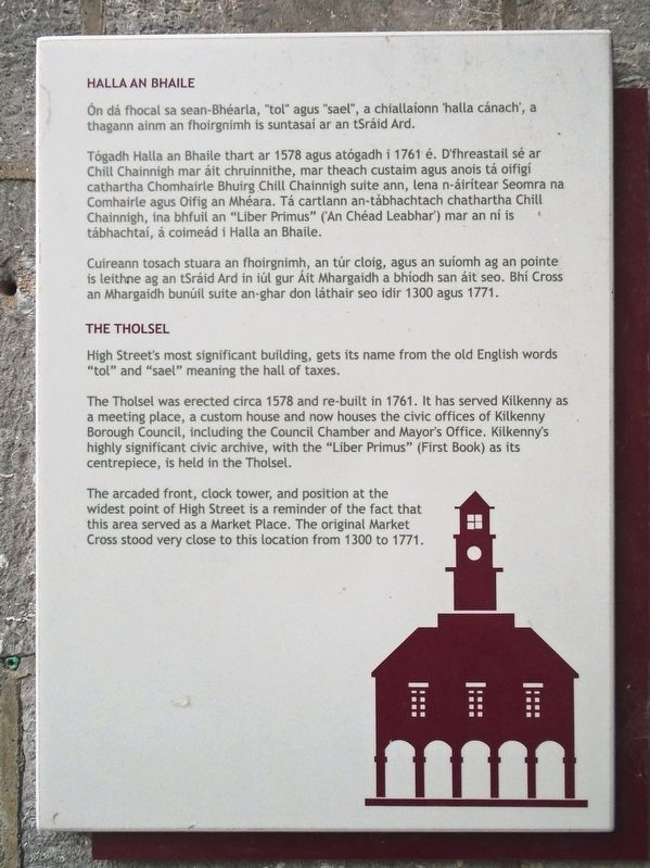 Halla an Bhaile / The Tholsel Marker image. Click for full size.