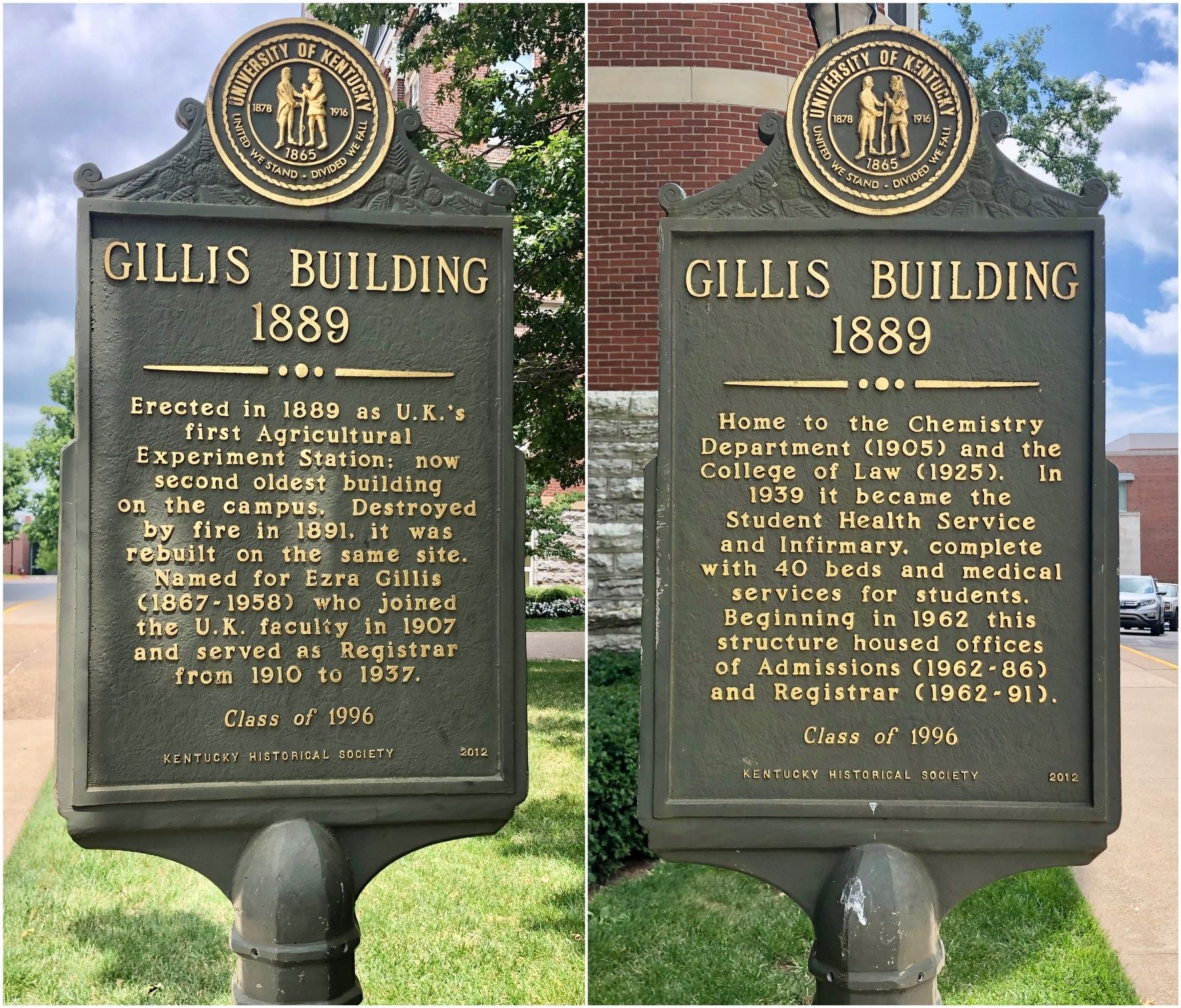 Gillis Building 1889 Marker image. Click for full size.