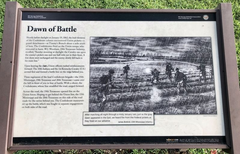 Dawn of Battle Marker image. Click for full size.