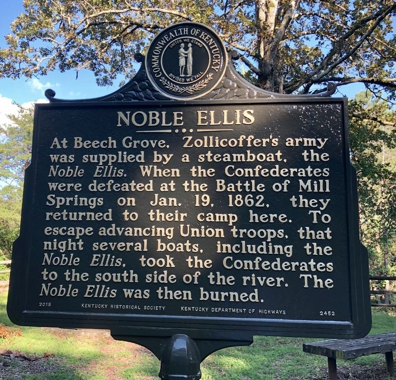 Another marker about the <i>Noble Ellis</i> about 0.8 miles north at Tour Stop #7. image. Click for full size.
