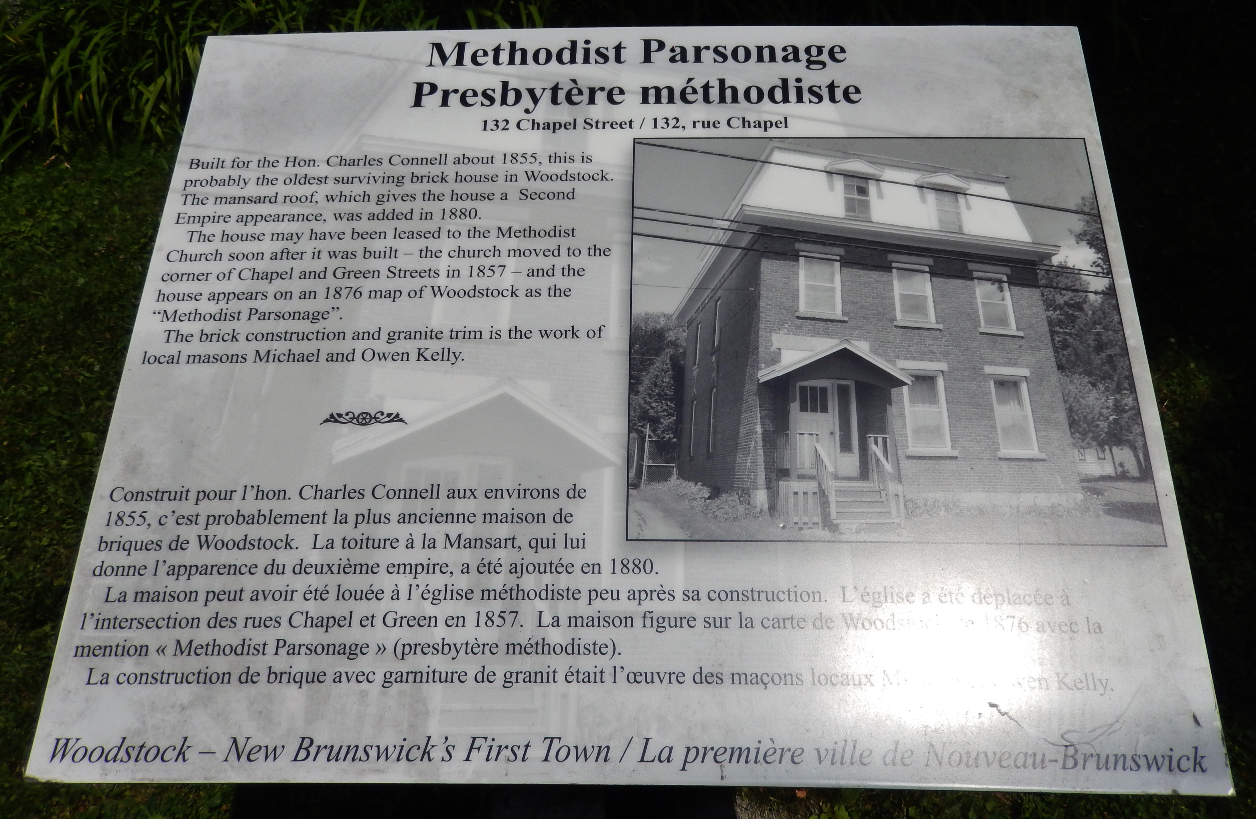 Methodist Parsonage / Presbytère méthodiste Marker