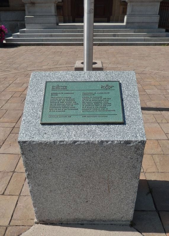 Legislative Assembly Block Marker<br>(<i>tall view</i>) image. Click for full size.