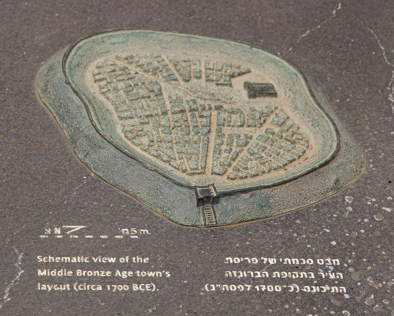 The Abraham Gate Marker image. Click for full size.