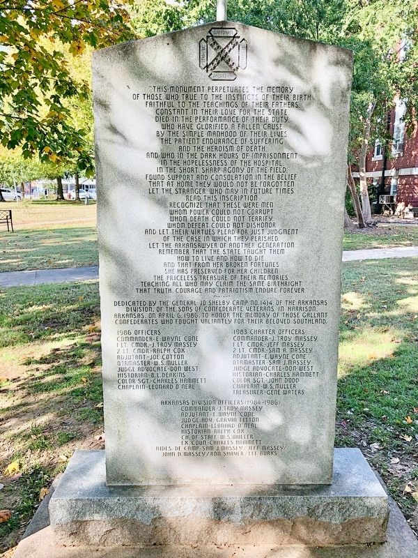Boone County Confederate Memorial image. Click for full size.